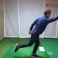 基本的な動きの練習