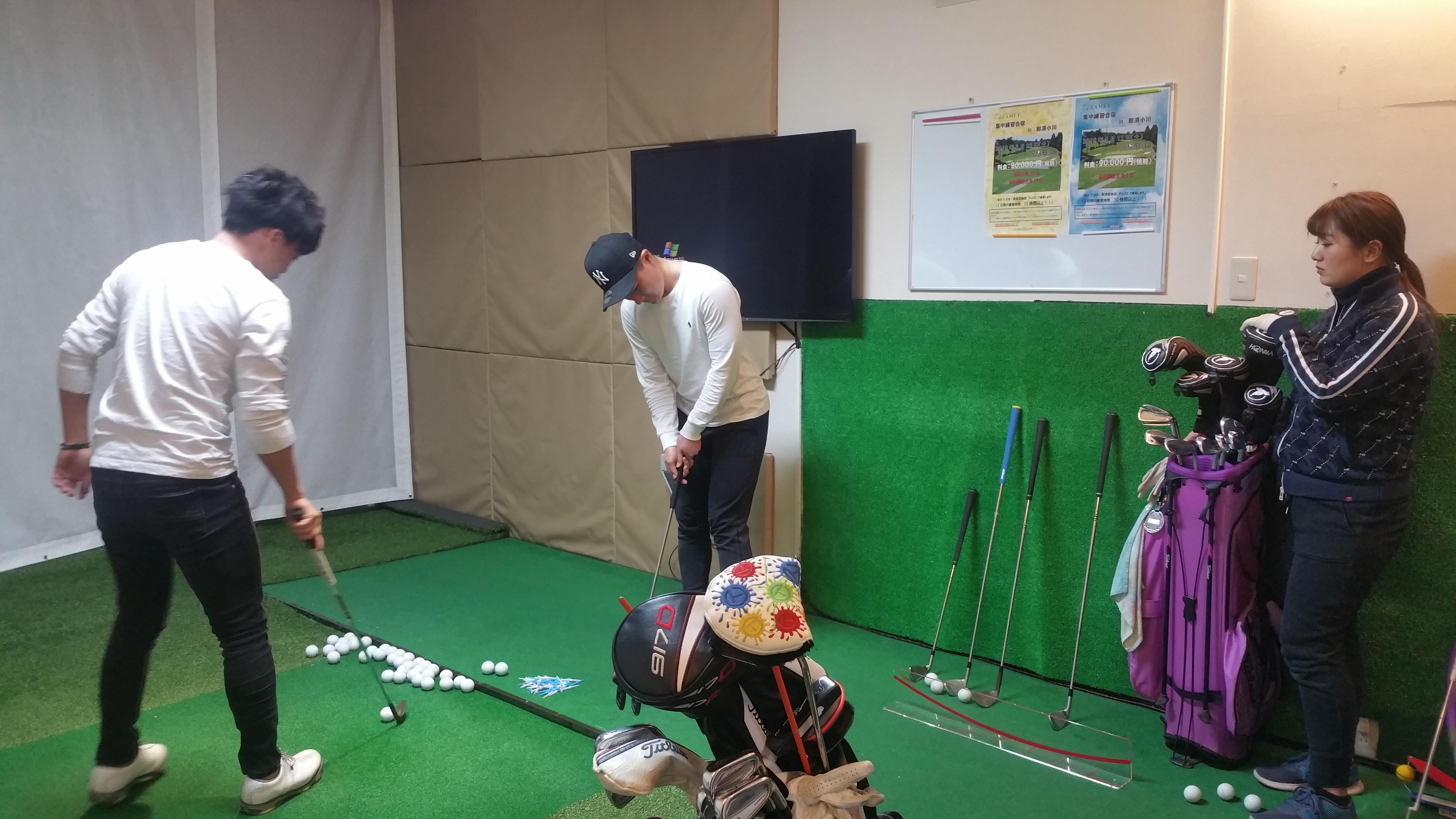 ゴルフ練習会