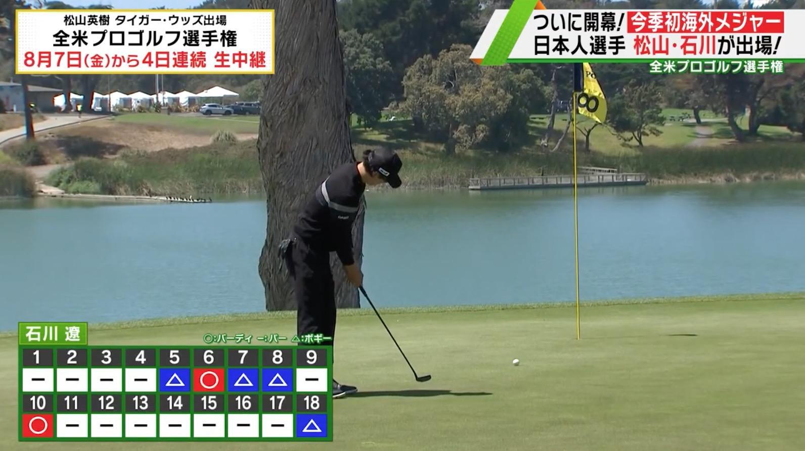 全米プロゴルフ選手権開幕 (ゴルフスタジオZAMET 赤坂)